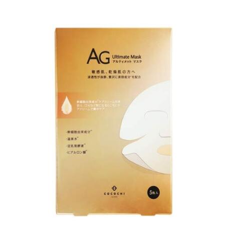 AG抗糖面膜cocochi胶原蛋白EGF修复面膜-包邮包税